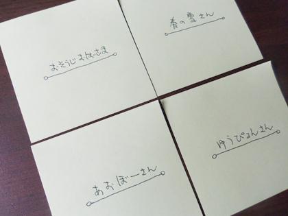 Haku1022