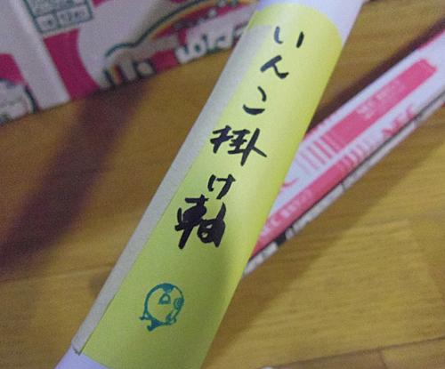 Haku1291