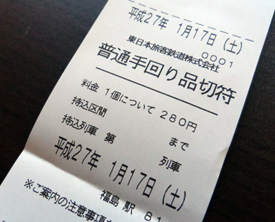 Haku128