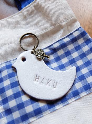 Haku371